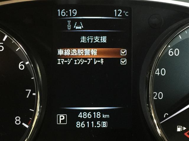 【車線逸脱警報/エマージェンシーブレーキ】