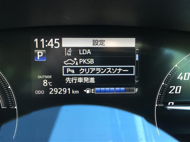【レーンディパーチャーアラート(LDA)/パーキングサポートブレーキ/クリアランスソナー/先行車発進お知らせ機能】