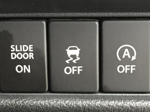 【横滑防止】急なハンドル操作時や滑りやすい路面を走行中に車両の横滑りを感知すると、自動的に車両の進行方向を保つように車両を制御します!