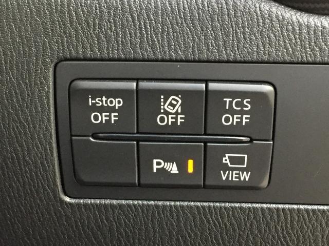 XD プロアクティブ Sパッケージ BOSEサウンドシステム 360°ビューモニター パーキングセンサー 車間認知支援システム 衝突軽減ブレーキ BSMシステム 車線逸脱警報システム シートヒーター パワーシート ステアヒーター ETC(76枚目)