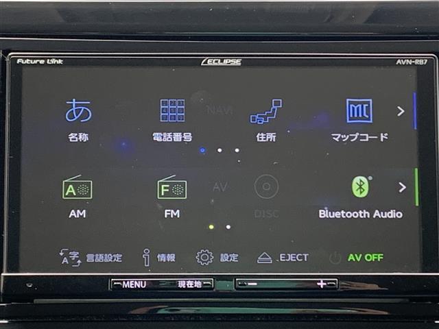 【社外SDナビ(AVN-RB7)】CD/DVD/Bluetooth/USB/AUX