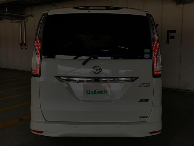 ハイウェイスター Vセレ+セーフティII SHV 純正8型ナビ アラウンドビューモニター フロント&バックソナー エマージェンシーブレーキ 両側パワースライドドア 車線逸脱警報 踏み間違い防止アシスト ふらつき警報 ETC ドライブレコーダー LED(30枚目)