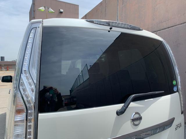 ハイウェイスター Vセレ+セーフティII SHV 純正8型ナビ アラウンドビューモニター フロント&バックソナー エマージェンシーブレーキ 両側パワースライドドア 車線逸脱警報 踏み間違い防止アシスト ふらつき警報 ETC ドライブレコーダー LED(45枚目)