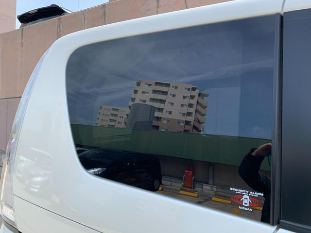 ハイウェイスター Vセレ+セーフティII SHV 純正8型ナビ アラウンドビューモニター フロント&バックソナー エマージェンシーブレーキ 両側パワースライドドア 車線逸脱警報 踏み間違い防止アシスト ふらつき警報 ETC ドライブレコーダー LED(54枚目)