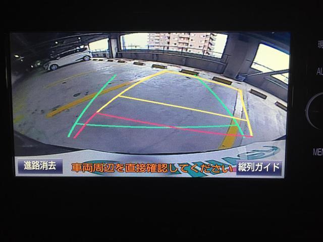 プレミアム 純正SDナビ パワーバックドア レーンディパーチャーアラート クルーズコントロール フルセグTV バックカメラ ドライブレコーダー ハーフレザーシート パワーシート ETC ディープボルドー内装(3枚目)