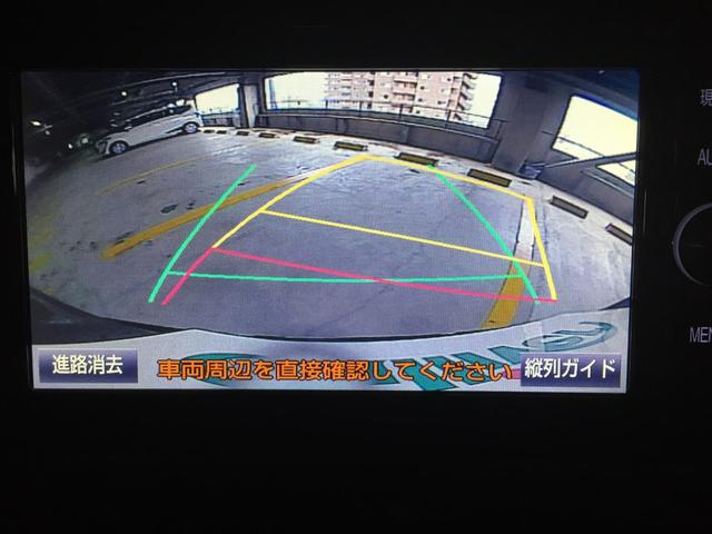 プレミアム 純正SDナビ パワーバックドア レーンディパーチャーアラート クルーズコントロール フルセグTV バックカメラ ドライブレコーダー ハーフレザーシート パワーシート ETC ディープボルドー内装(79枚目)