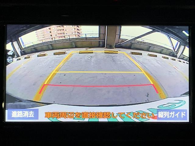 プレミアム 後期型 トヨタセーフティセンスP 純正SDナビ バックカメラ インテリジェントクリアランスソナー パワーバックドア ドライブレコーダー パワーシート シーケンシャル ETC ハーフレザーシート(3枚目)