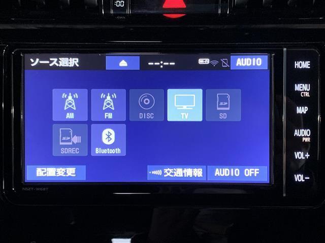 プレミアム 後期型 トヨタセーフティセンスP 純正SDナビ バックカメラ インテリジェントクリアランスソナー パワーバックドア ドライブレコーダー パワーシート シーケンシャル ETC ハーフレザーシート(5枚目)
