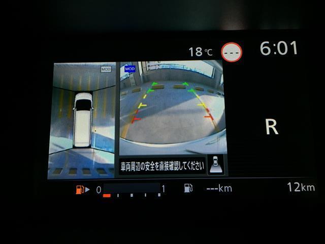 ハイウェイスターV 登録済み未使用車 セーフティパックA アラウンドビューモニター プロパイロット LEDリヤコンビネーションランプ 両側電動スライドドア エマージェンシーブレーキ インテリジェントFCW 後側方車両検知(3枚目)