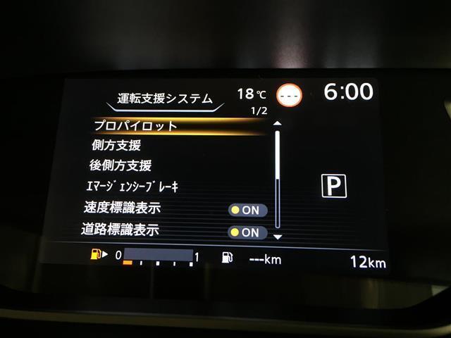 ハイウェイスターV 登録済み未使用車 セーフティパックA アラウンドビューモニター プロパイロット LEDリヤコンビネーションランプ 両側電動スライドドア エマージェンシーブレーキ インテリジェントFCW 後側方車両検知(5枚目)