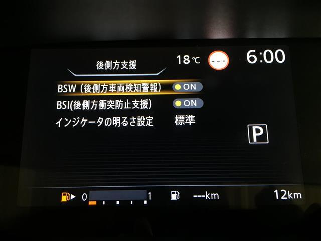 ハイウェイスターV 登録済み未使用車 セーフティパックA アラウンドビューモニター プロパイロット LEDリヤコンビネーションランプ 両側電動スライドドア エマージェンシーブレーキ インテリジェントFCW 後側方車両検知(7枚目)