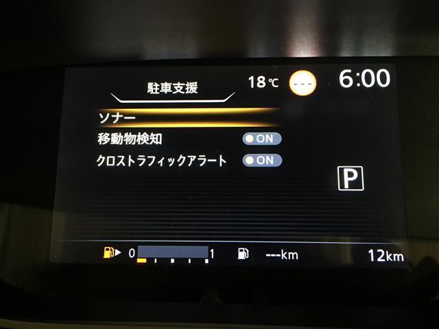 ハイウェイスターV 登録済み未使用車 セーフティパックA アラウンドビューモニター プロパイロット LEDリヤコンビネーションランプ 両側電動スライドドア エマージェンシーブレーキ インテリジェントFCW 後側方車両検知(8枚目)