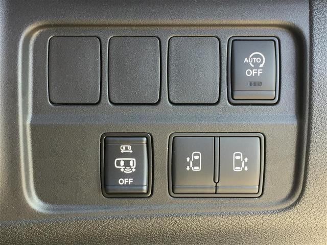 ハイウェイスターV 登録済み未使用車 セーフティパックA アラウンドビューモニター プロパイロット LEDリヤコンビネーションランプ 両側電動スライドドア エマージェンシーブレーキ インテリジェントFCW 後側方車両検知(9枚目)