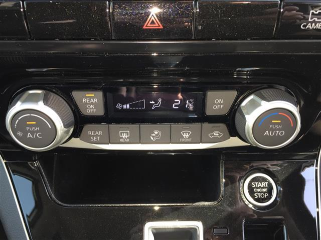 ハイウェイスターV 登録済み未使用車 セーフティパックA アラウンドビューモニター プロパイロット LEDリヤコンビネーションランプ 両側電動スライドドア エマージェンシーブレーキ インテリジェントFCW 後側方車両検知(12枚目)