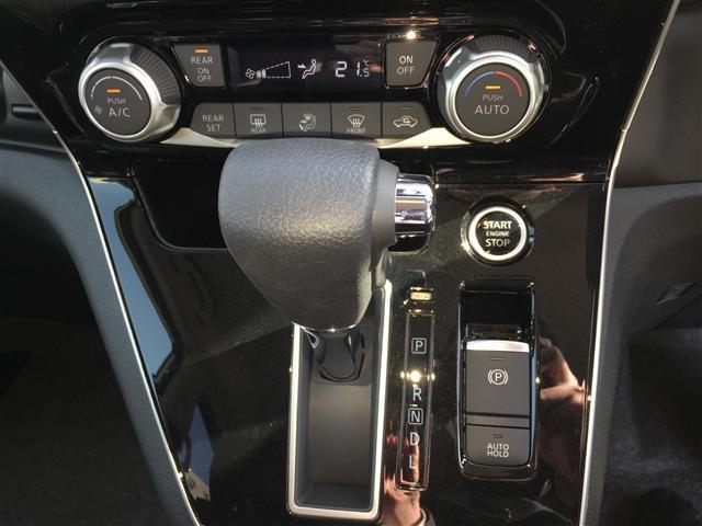ハイウェイスターV 登録済み未使用車 セーフティパックA アラウンドビューモニター プロパイロット LEDリヤコンビネーションランプ 両側電動スライドドア エマージェンシーブレーキ インテリジェントFCW 後側方車両検知(13枚目)