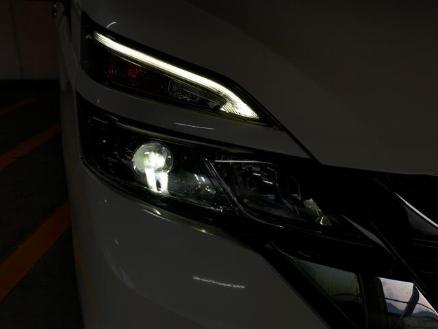 ハイウェイスターV 登録済み未使用車 セーフティパックA アラウンドビューモニター プロパイロット LEDリヤコンビネーションランプ 両側電動スライドドア エマージェンシーブレーキ インテリジェントFCW 後側方車両検知(24枚目)