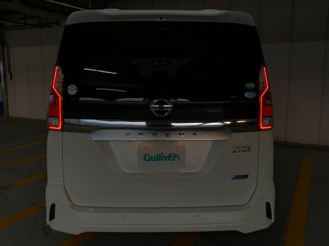 ハイウェイスターV 登録済み未使用車 セーフティパックA アラウンドビューモニター プロパイロット LEDリヤコンビネーションランプ 両側電動スライドドア エマージェンシーブレーキ インテリジェントFCW 後側方車両検知(30枚目)
