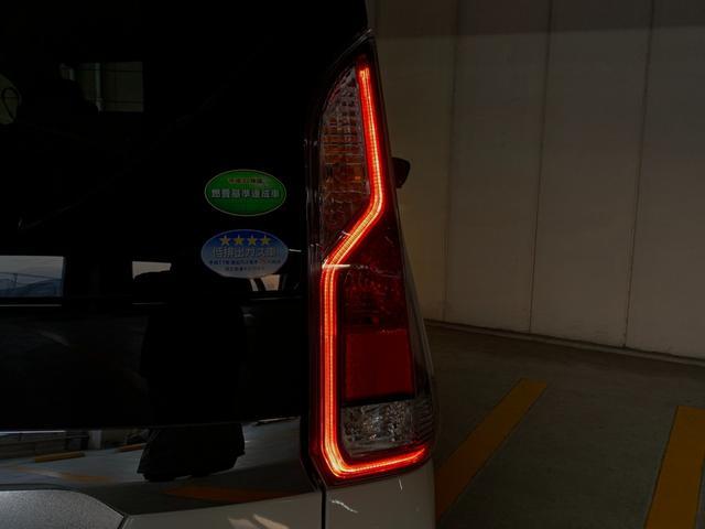 ハイウェイスターV 登録済み未使用車 セーフティパックA アラウンドビューモニター プロパイロット LEDリヤコンビネーションランプ 両側電動スライドドア エマージェンシーブレーキ インテリジェントFCW 後側方車両検知(31枚目)
