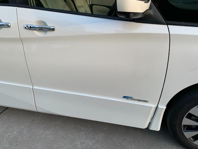 ハイウェイスターV 登録済み未使用車 セーフティパックA アラウンドビューモニター プロパイロット LEDリヤコンビネーションランプ 両側電動スライドドア エマージェンシーブレーキ インテリジェントFCW 後側方車両検知(53枚目)