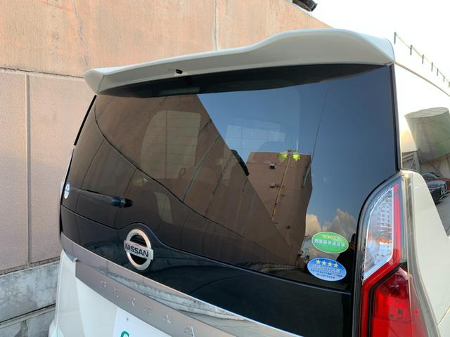ハイウェイスターV 登録済み未使用車 セーフティパックA アラウンドビューモニター プロパイロット LEDリヤコンビネーションランプ 両側電動スライドドア エマージェンシーブレーキ インテリジェントFCW 後側方車両検知(55枚目)