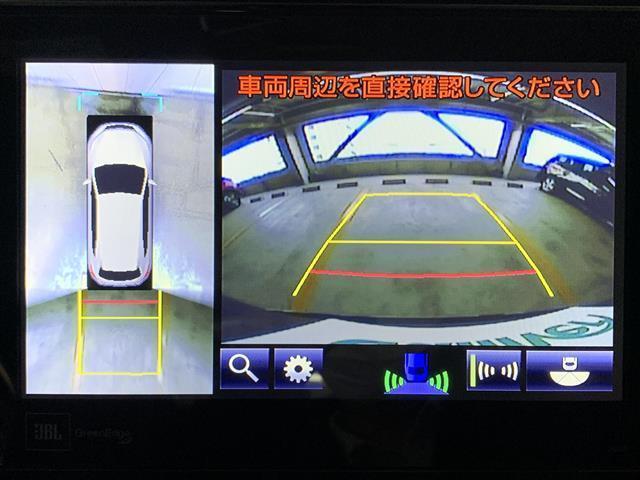 プログレス ムーンルーフ JBLプレミアムサウンドシステム メーカーナビ パノラミックビューモニター トヨタセーフティセンス インテリジェントクリアランスソナー パワーバックドア シーケンシャルターンランプ(6枚目)