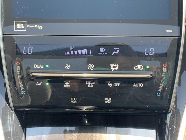 プログレス ムーンルーフ JBLプレミアムサウンドシステム メーカーナビ パノラミックビューモニター トヨタセーフティセンス インテリジェントクリアランスソナー パワーバックドア シーケンシャルターンランプ(61枚目)