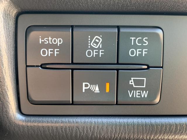 XD プロアクティブ BOSEサウンドシステム DVD再生 地デジTV 衝突軽減ブレーキ レーンキープアシストパーキングセンサー マツダコネクトナビ レーダークルーズコントロール LEDヘッドライト 純正19インチAW(50枚目)