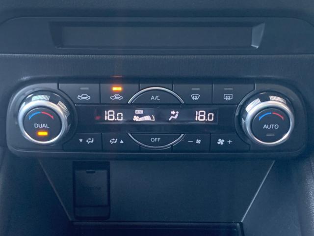 XD プロアクティブ BOSEサウンドシステム DVD再生 地デジTV 衝突軽減ブレーキ レーンキープアシストパーキングセンサー マツダコネクトナビ レーダークルーズコントロール LEDヘッドライト 純正19インチAW(52枚目)