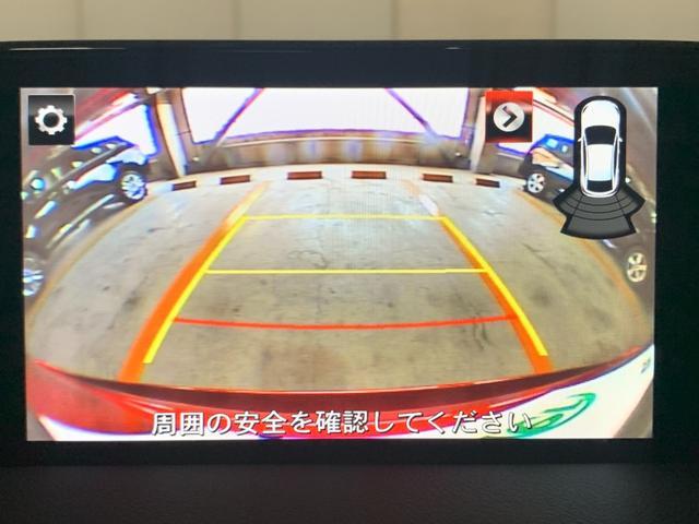 XD プロアクティブ BOSEサウンドシステム DVD再生 地デジTV 衝突軽減ブレーキ レーンキープアシストパーキングセンサー マツダコネクトナビ レーダークルーズコントロール LEDヘッドライト 純正19インチAW(56枚目)