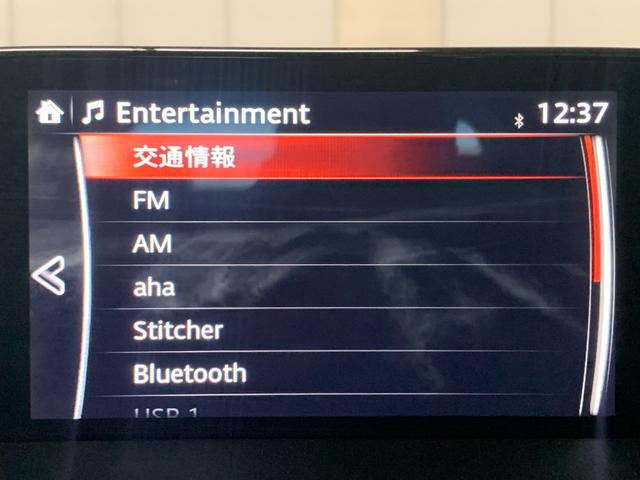 XD プロアクティブ BOSEサウンドシステム DVD再生 地デジTV 衝突軽減ブレーキ レーンキープアシストパーキングセンサー マツダコネクトナビ レーダークルーズコントロール LEDヘッドライト 純正19インチAW(59枚目)
