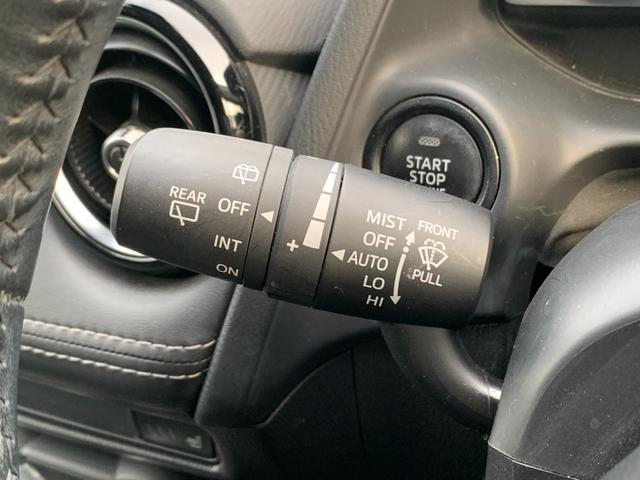 13Sツーリング スマートシティーブレーキサポート BSMシステム 車線逸脱警報システムマツダコネクトナビ CD/DVD再生可能 フルセグTV 運転席&助手席シートヒーター ヘッドアップディスプレイ LED フォグ(62枚目)