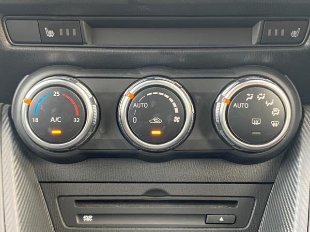 13Sツーリング スマートシティーブレーキサポート BSMシステム 車線逸脱警報システムマツダコネクトナビ CD/DVD再生可能 フルセグTV 運転席&助手席シートヒーター ヘッドアップディスプレイ LED フォグ(65枚目)