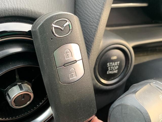 13Sツーリング スマートシティーブレーキサポート BSMシステム 車線逸脱警報システムマツダコネクトナビ CD/DVD再生可能 フルセグTV 運転席&助手席シートヒーター ヘッドアップディスプレイ LED フォグ(66枚目)
