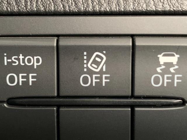 13Sツーリング スマートシティーブレーキサポート BSMシステム 車線逸脱警報システムマツダコネクトナビ CD/DVD再生可能 フルセグTV 運転席&助手席シートヒーター ヘッドアップディスプレイ LED フォグ(68枚目)
