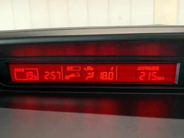 20S-スカイアクティブ 両側パワースライドドア 純正ナビ 地デジTV Bluetooth DVD再生可 バックカメラ HIDライト アイドリングストップ フォグライト 電動格納ミラー ステアリングスイッチ 純正15インチAW(48枚目)