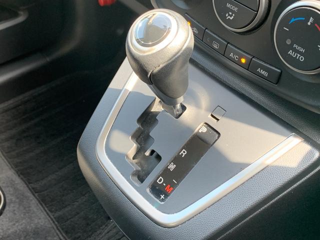 20S-スカイアクティブ 両側パワースライドドア 純正ナビ 地デジTV Bluetooth DVD再生可 バックカメラ HIDライト アイドリングストップ フォグライト 電動格納ミラー ステアリングスイッチ 純正15インチAW(55枚目)