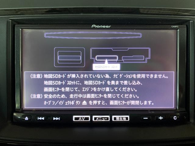 20S-スカイアクティブ 両側パワースライドドア 純正ナビ 地デジTV Bluetooth DVD再生可 バックカメラ HIDライト アイドリングストップ フォグライト 電動格納ミラー ステアリングスイッチ 純正15インチAW(57枚目)