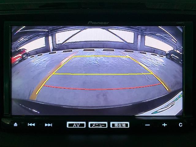 20S-スカイアクティブ 両側パワースライドドア 純正ナビ 地デジTV Bluetooth DVD再生可 バックカメラ HIDライト アイドリングストップ フォグライト 電動格納ミラー ステアリングスイッチ 純正15インチAW(58枚目)