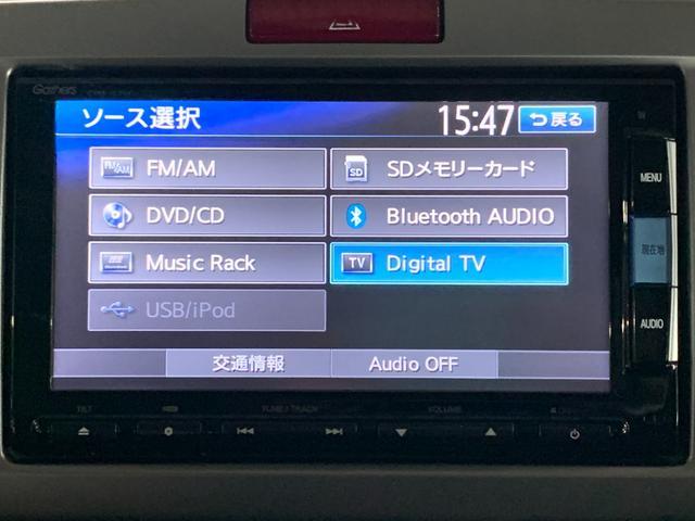 【純正メモリーナビ】CD/DVD/Bluetooth/ワンセグTV