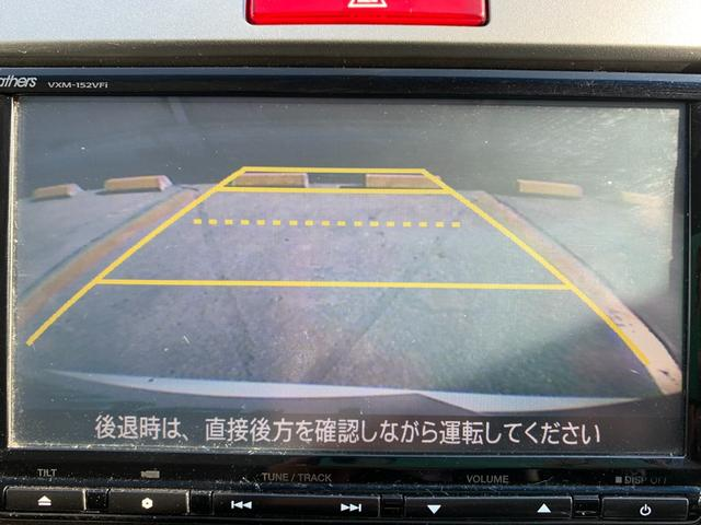 【SUV/ミニバン専門店】中古車から登録済未使用車まで幅広く質の高いお車をご用意しております!!中国/ミニバン/SUV/コンパクト/ハイブリッド/中古車/登録済未使用車/南千田橋を渡ってすぐです!