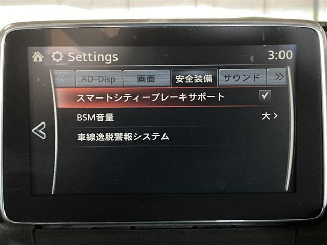 XDツーリング マツダコネクトナビ バックカメラ スマートシティブレーキサポート 誤発進抑制制御 ブラインドスポットモニター フルセグTV ヘッドアップディスプレイ DVD/CD ETC LEDヘッドライト(5枚目)