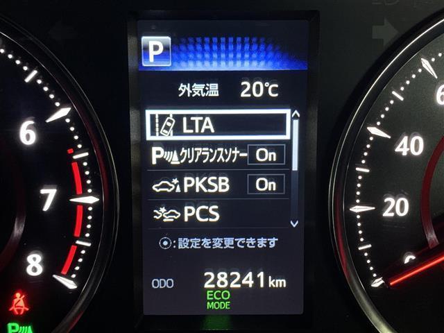 2.5Z モデリスタエアロ 衝突軽減ブレーキ 両側電動スライドドア 純正10インチナビ LEDヘッドライト クリアランスソナー フルセグTV AC100V レーダークルーズコントロール 電動パーキングブレーキ(5枚目)