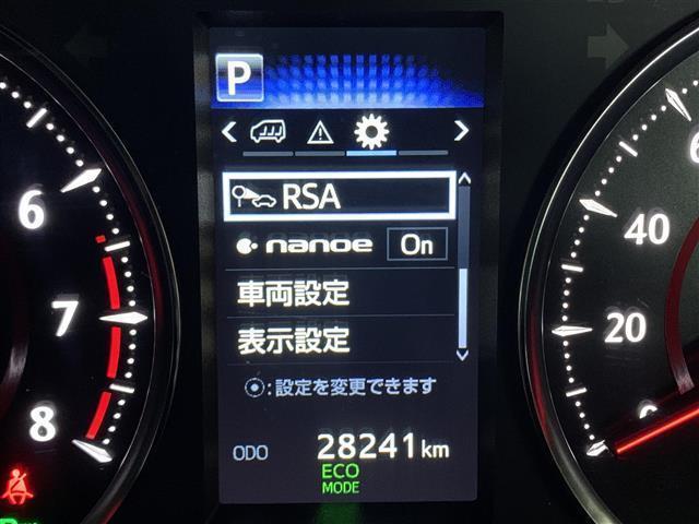 2.5Z モデリスタエアロ 衝突軽減ブレーキ 両側電動スライドドア 純正10インチナビ LEDヘッドライト クリアランスソナー フルセグTV AC100V レーダークルーズコントロール 電動パーキングブレーキ(6枚目)