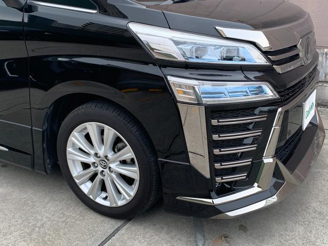 2.5Z モデリスタエアロ 衝突軽減ブレーキ 両側電動スライドドア 純正10インチナビ LEDヘッドライト クリアランスソナー フルセグTV AC100V レーダークルーズコントロール 電動パーキングブレーキ(40枚目)