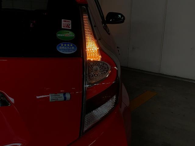 S スタイルブラック セーフティセンス LEDヘッドランプパッケージ ビューティーパッケージ 衝突軽減ブレーキ  純正SDナビ バックカメラ シートヒーター オートマチックハイビーム ドライブレコーダー クリアランスソナー(77枚目)