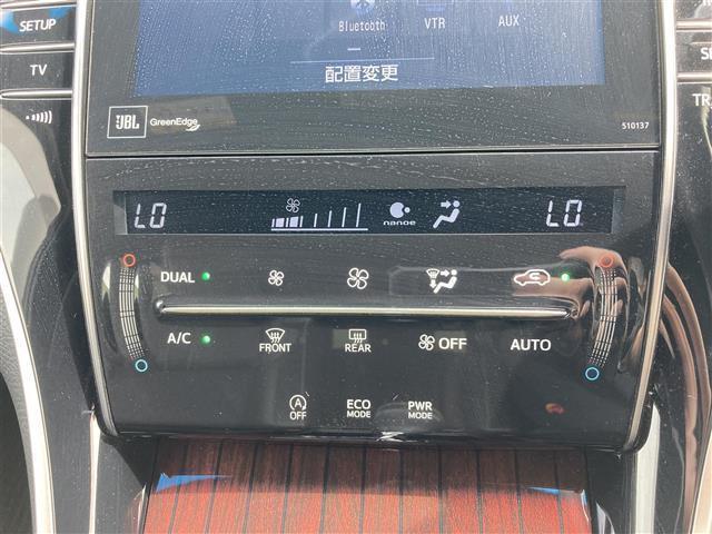 プレミアム アドバンスドパッケージ JBLプレミアムサウンドシステム メーカーナビ パノラミックビューモニター プリクラッシュセーフティシステム レーンディパーチャーアラート インテリジェントクリアランスソナー パワーバックドア ETC(13枚目)