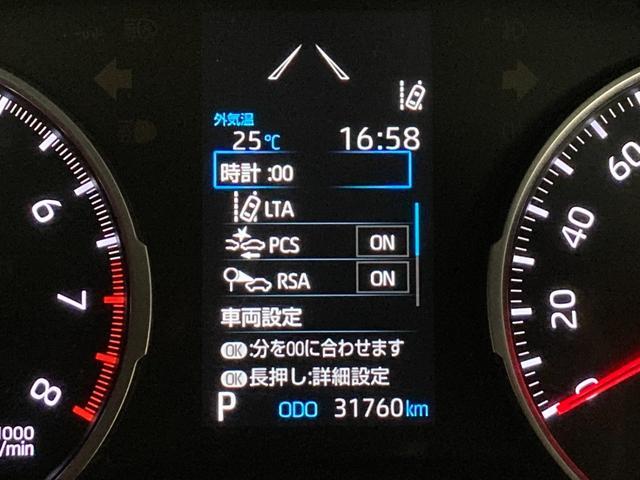 X セーフティセンス パナソニック製メモリーナビ バックカメラ 純正オプション18インチアルミホイール 追従機能付きレーダークルーズコントロール ルーフレール LEDライト イエローフォグ ETC2.0(75枚目)