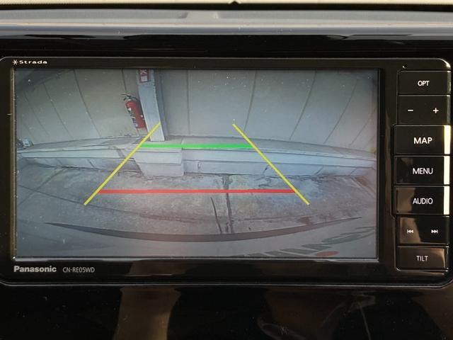 X セーフティセンス パナソニック製メモリーナビ バックカメラ 純正オプション18インチアルミホイール 追従機能付きレーダークルーズコントロール ルーフレール LEDライト イエローフォグ ETC2.0(79枚目)