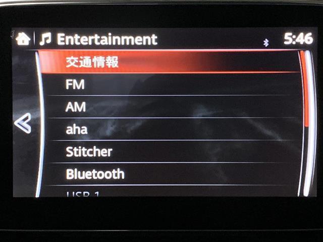 【マツダコネクトナビ】CD/DVD/Bluetooth/フルセグTV