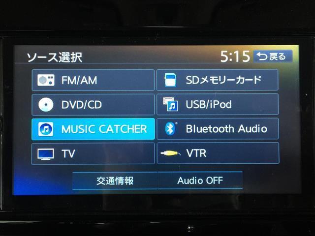 【社外メモリナビ(NX614W)】フルセグTV/CD/DVD/Bluetooth/SD/バックカメラ